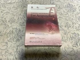 Acupuncture and Moxibustion Ear Acupuncture 针灸:耳穴(全新塑封)