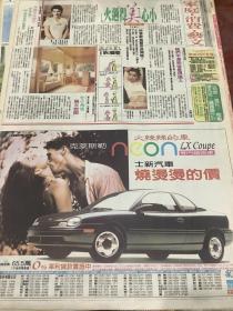 克莱斯勒 汽车   80年代报纸一张4开 1张