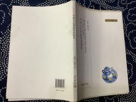 中国公众家庭审美调查:中央美术学院规划教材