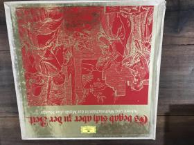 黑胶原版唱片4张装 advent und weihnachten der musik alter meister