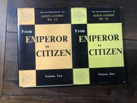 from emperor to citizen(2本合售)