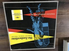 黑胶原版唱片3张装 die zauberflote(18267)