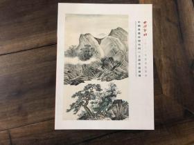 西冷印社 中国书画近现代同一上款作品专场