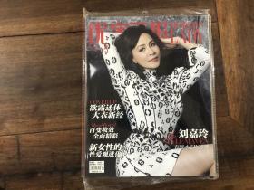 优家画报 2015.48(刘嘉玲)