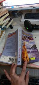Brimstone/