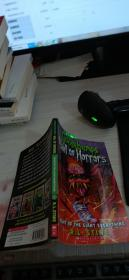 GOOSEBUMPS HALL OF HORRORS NIGHT THE GIANT EVERYTHING2