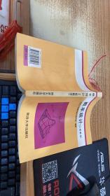 概率统计(工程数学)