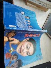 笑看群雄:中国历届奥运冠军漫画肖像大全
