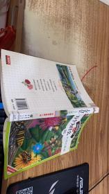中国学生第一书-十万个为什么.自然的奥秘