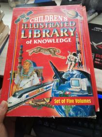 ILLUSTRATED LIBRARY 5本合售