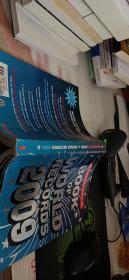 SCHOLASTIC BOOK OF WORLD RECORDS 2009*