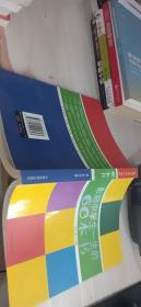 影响中学生一生的60本书