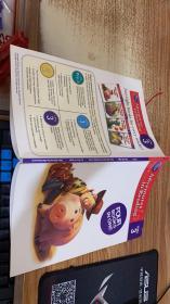 Disney adventures in reading level 3 (fourbooksin one)
