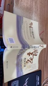 学习激荡中国(1840-2011)近现代中国学习史话