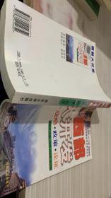 西部大开发-战略政策论证 作者:  何炼成 出版社:  西北大学出版社