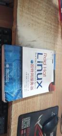 Red Hat Linux因特网服务器