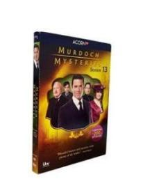 神探默多克 第13季 Murdoch Mysteries 5DVD 高清美剧
