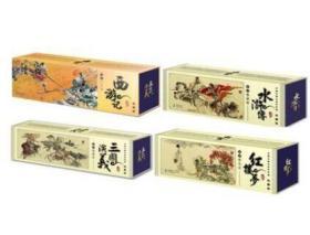 中国古典四大名著连环画全套240册全集正版小人书水浒传 三国演义