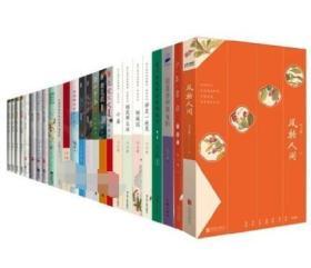 雪小禅全套25册全集正版新书 刺青 四时长忆 禅是一枝花 惜君如常