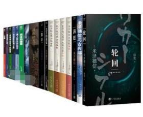 米泽穗信小说全套17册全集原版书 十米真相 满愿 折断的龙骨 冰菓