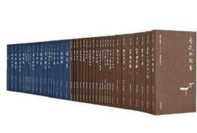 周作人作品集全集42册小品散文全套正版书秉烛谈 瓜豆集 雨天的书