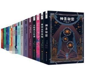 菲利普迪克全集18册科幻小说全套正版书 等待去年来临 神圣秘密