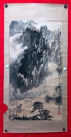 书画13350,【朱白鹿】山水画,尺寸约为98*53厘米