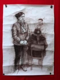 书画13625,素描画,人物,尺寸约为106*76厘米
