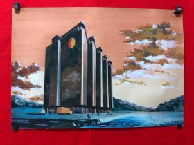 书画13621,【王希】水粉画,建筑设计,尺寸约为69*48厘米