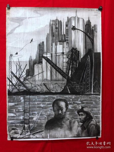 书画13624,【杨琴】素描画,托举,尺寸约为106*76厘米