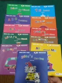 瑞思幼儿园PRE-K阶段--瑞思学科英语(全12册少一本【11册售)库存未阅