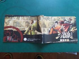 游卡桌游  三国杀 标准版 游戏手册