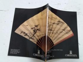1995年 佳士德    中国19-20世纪扇面拍卖图录【大16开本】