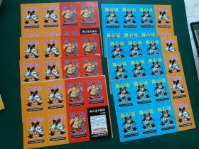 真心话 大冒险 游戏卡片【共8张】