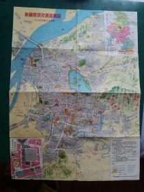 【旧地图】新编南京交通旅游图 1994年