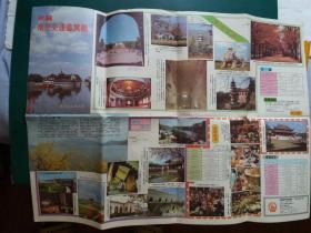 【旧地图】新编南京交通游览图 【1989年】