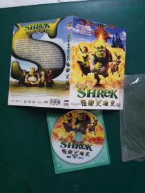 怪物史瑞克【DVD】1张(史上最伟大的童话传奇)