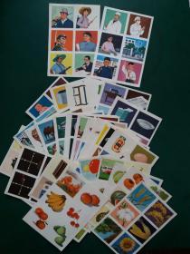 看图识字(一)【32张彩色卡片  背面是英文,1979年1版1印】 干净未阅