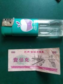 1986年江苏省地方粮票 【壹佰克】