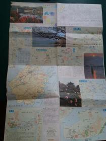 80年代【旧地图】1988年最新版杭州旅游图