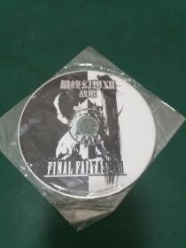 碟片 最终幻想 VII 战歌【裸碟】