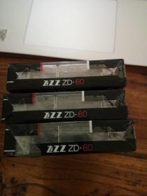 磁带 ZZZ ZD-60 空白磁带(3盘合售)未拆封