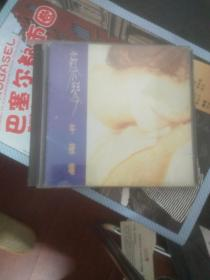 CD 蔡琴午夜场