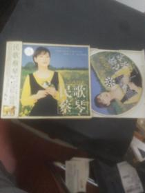 民歌蔡琴CD(盒装)