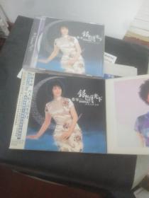 银色月光下2004蔡琴最新民歌专辑CD(