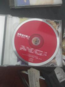 劲歌流行风王菲 2CD