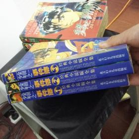 少年金田一探案集:经典小说版全集【1,2,3】全三册合售