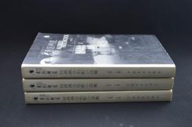 希区柯克经典悬念电影小说集全三册