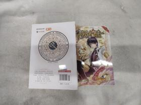 斗罗大陆10(斗漫全新改版,强势回归)