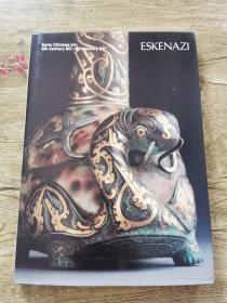 ESKENAZI 埃斯肯纳兹 1995
